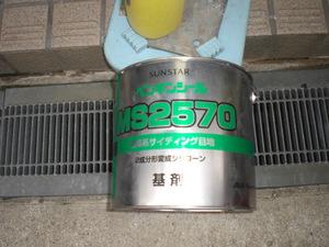 CIMG0297.JPG